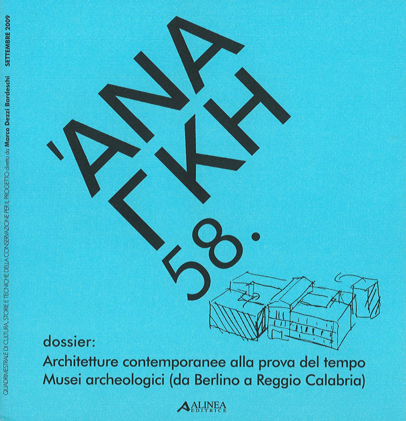 Pubblicazioni - Ananke 58 - oberti+oberti   architetti