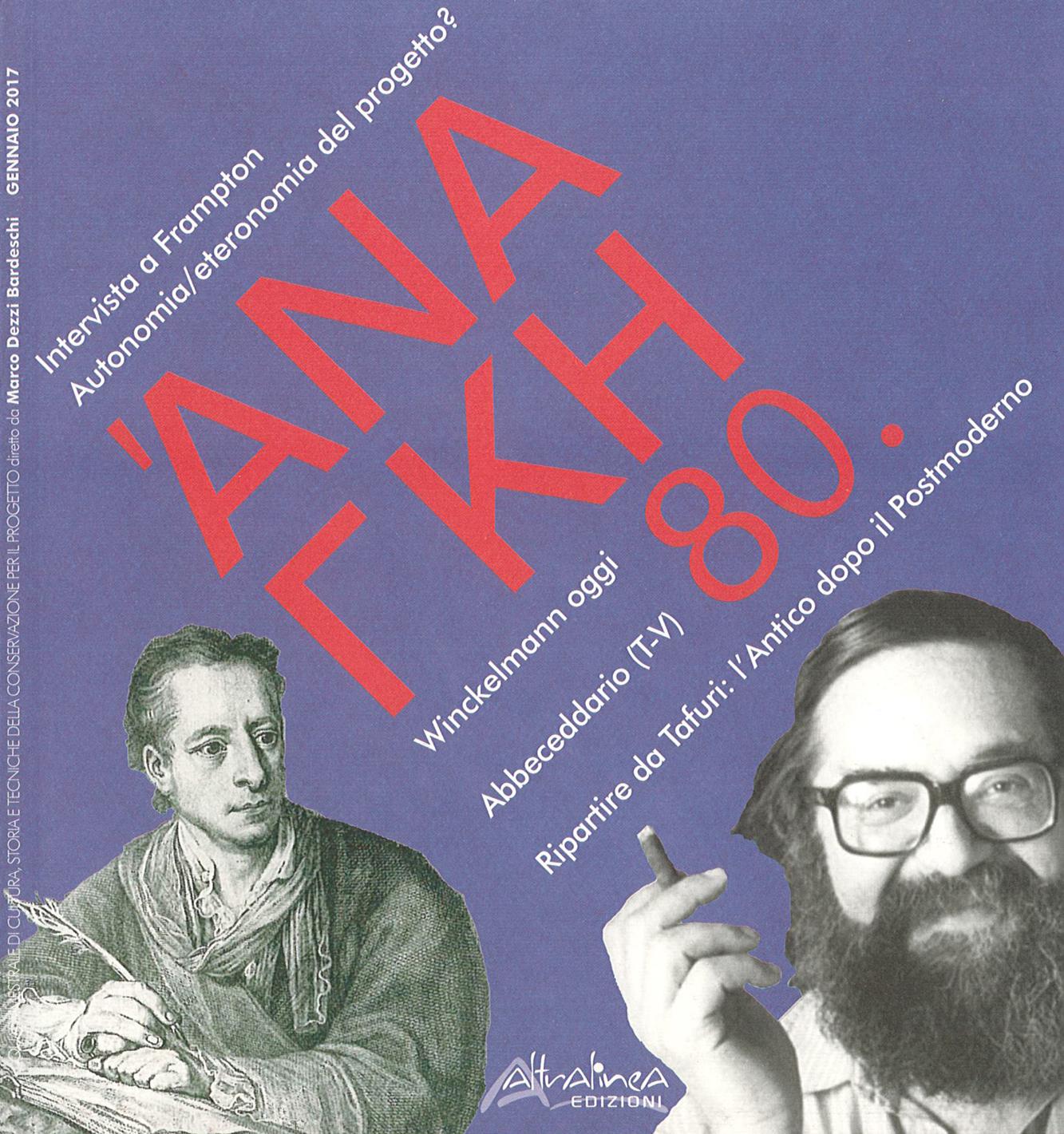 Pubblicazioni - Ananke 80 - oberti+oberti   architetti