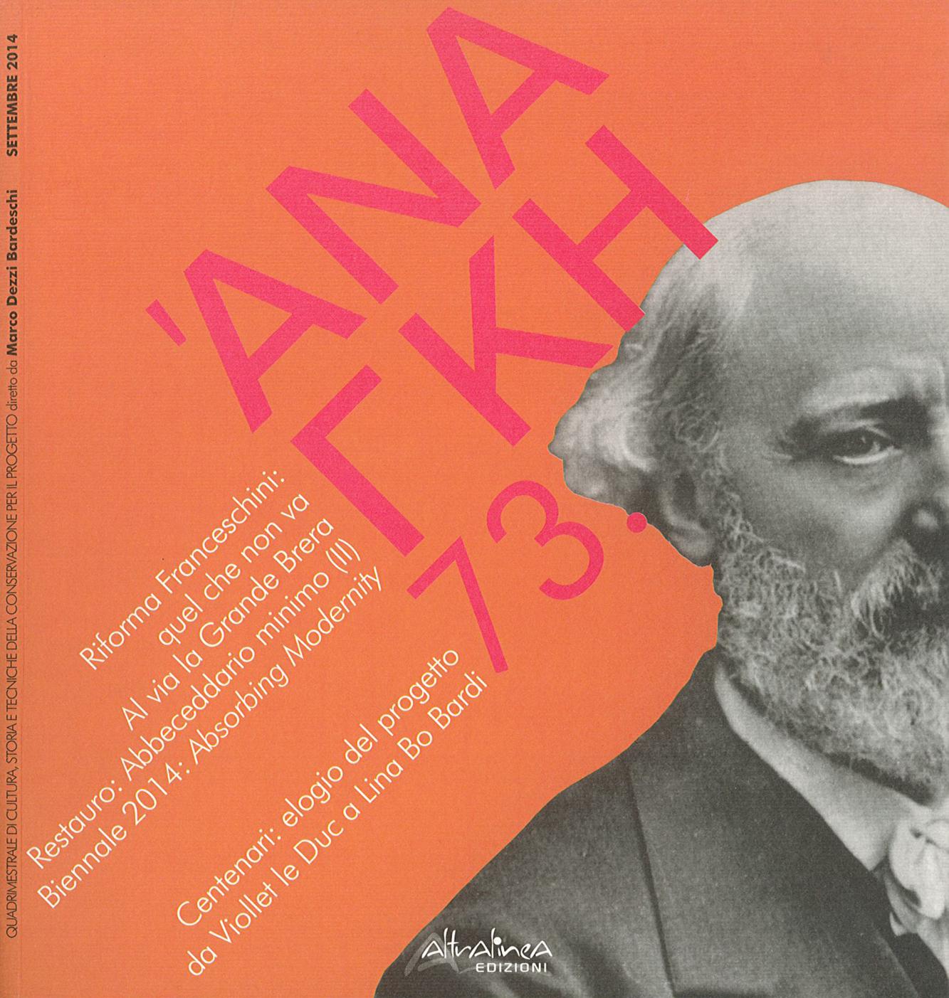 Pubblicazioni - Ananke 73 - oberti+oberti   architetti